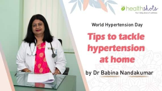 World Hypertension Day: Tips To Tackle Hypertension At Home